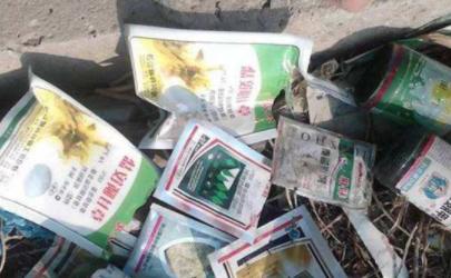 农药包装属于农村生活垃圾吗