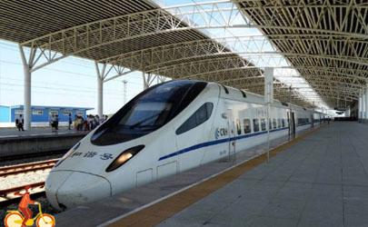2021年1月20日前京沈高铁能开通吗