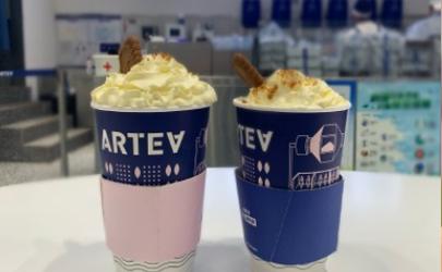ARTEA奶茶有必要排队买吗