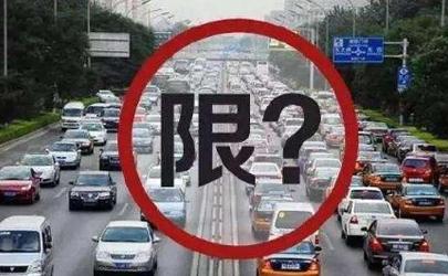 杭州限行时间2021最新规定