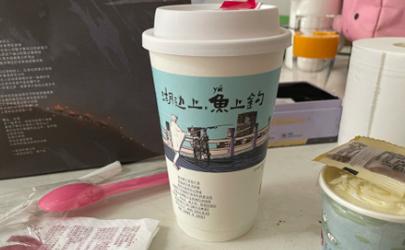 深圳茶颜悦色是真的吗