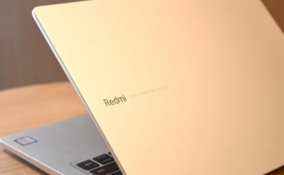 RedmiBook Pro15多少钱