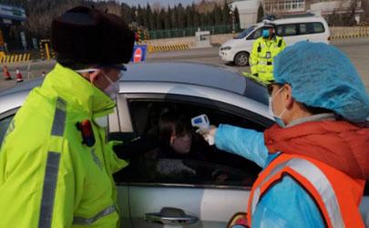 北京2021限制河北籍人员进京真的假的