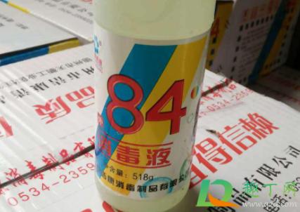 84消毒液成分是什么为什么叫842