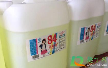 84消毒液成分是什么为什么叫843