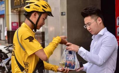 武汉2021春节能点外卖吗