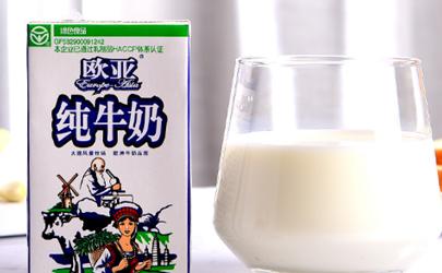 欧亚牛奶是哪个国家的品牌