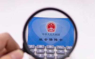 上海核酸检测纳入医保了吗