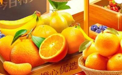 橙心优选的东西质量怎么样
