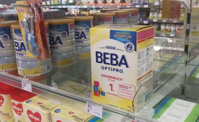 天猫超市买奶粉是正品吗