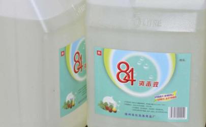 84消毒液的正确使用方法