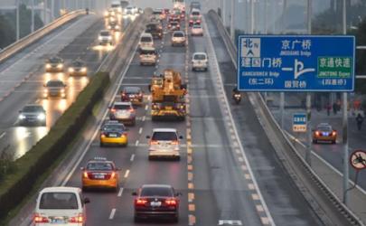 春节开车去北京限行吗2021