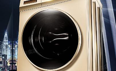 洗衣机洗超重了洗衣机会坏吗