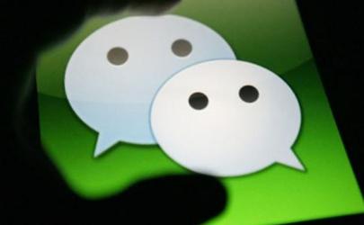 微信昵称后面怎么加福字2021