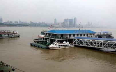 武汉轮渡春节放假吗2021