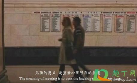 2021情人节文案文艺简短合集2