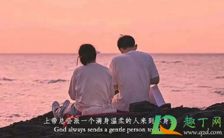 2021情人节文案文艺简短合集4