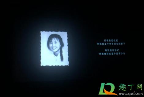 你好李焕英是贾玲的真实故事吗3