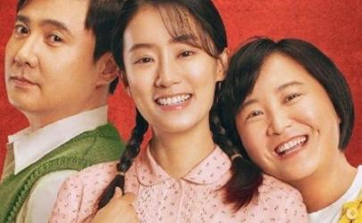 你好李焕英是贾玲的真实故事吗
