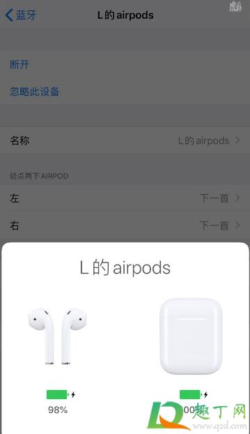 airpods突然变成别人的名字怎么回事2