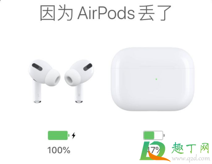 airpods改什么名字搞笑2