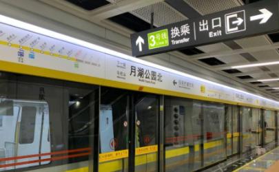 长沙地铁可以用云闪付付费不2021