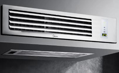 中央空调一拖4一晚用多少电