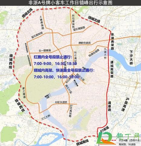 2021杭州限行外地车怎么开3