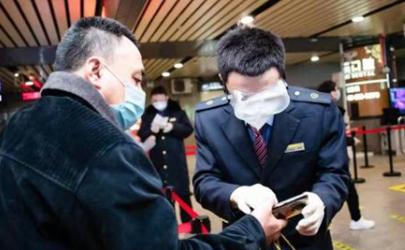 核酸检测证明超过7天还能进北京吗