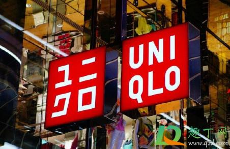 二、国内优衣库降价了吗2021(一、优衣库日本全线降价会影响中国吗)