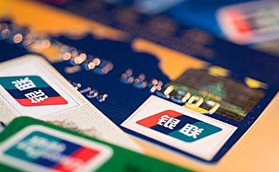 学生禁止办信用卡是真的吗