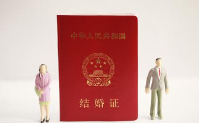 今年杭州3月14日民政局上班是真的吗