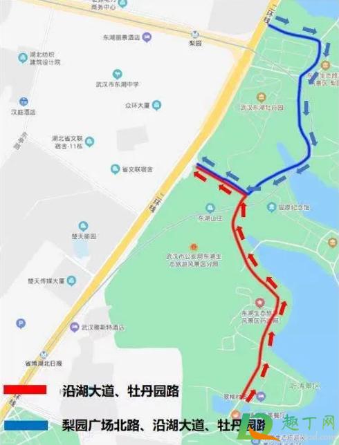 武汉清明节限号吗2021插图5
