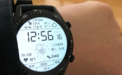 抖音6元华为手表是什么梗