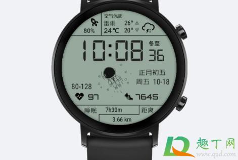 抖音6元手表真的假的1