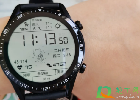 抖音6元手表真的假的2