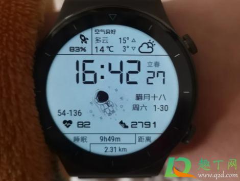 抖音6元手表真的假的3