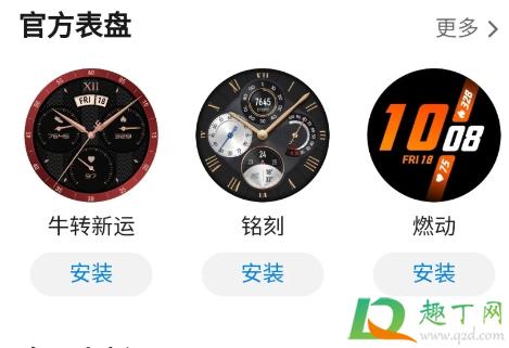 抖音6元手表真的假的4
