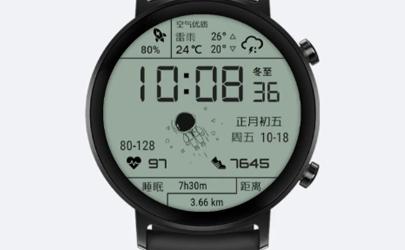 抖音6元手表真的假的
