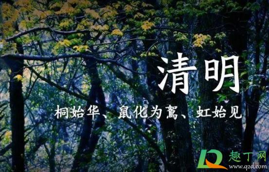 2021杭州清明上坟哪里预约插图7