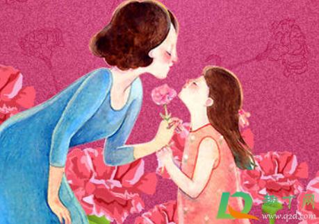 2021年母亲节给妈妈发多少红包好插图2