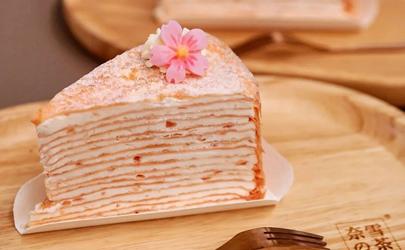 奈雪春日樱花蜜桃千层蛋糕好吃吗