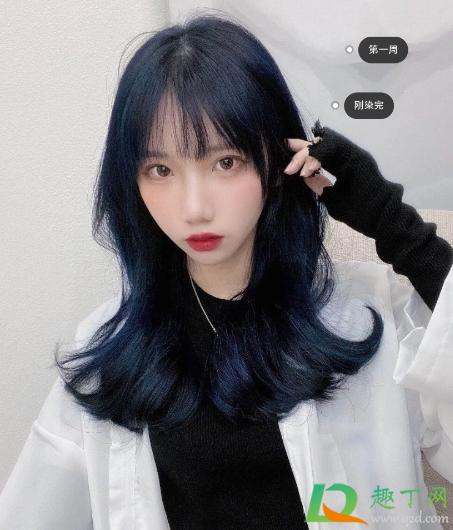 蓝黑色头发掉色过程插图1