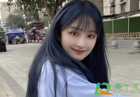 蓝黑色头发掉色过程插图