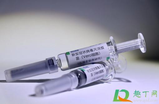 新冠疫苗能自己选择品牌吗插图1