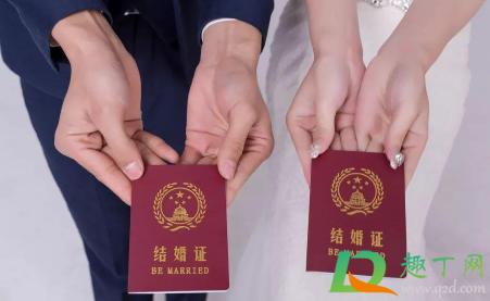 2021办结婚证需要回原籍吗插图1