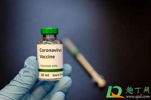 打完新冠疫苗能和家人相处吗插图1
