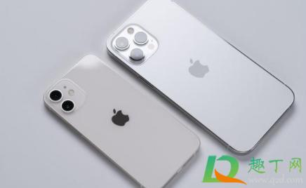 2、2021年iphone13多少钱(1、iphone13什么时候发售)