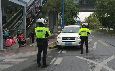 2021清明节交警大队可以处理违章吗