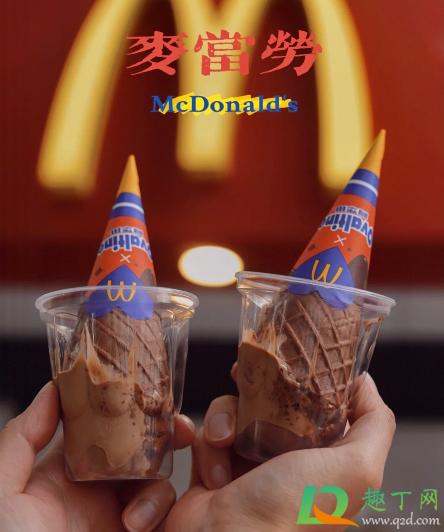 麦当劳阿华田华夫筒好吃吗插图1